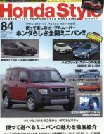 【雑誌】 Honda Style編集部 / Honda Style (ホンダ スタイル) 2017年 2月号 送料無料