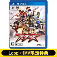 【GAME】 Game Soft (PlayStation Vita) / 【PS Vita】無双☆スターズ 通常版【Loppi・HMV限定特典:マリー・ローズ用「オプー