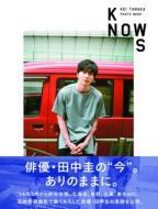 【ムック】 田中圭 / 田中圭PHOTO BOOK「KNOWS」 送料無料