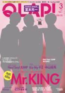 【雑誌】 QLAP!編集部 / QLAP! (クラップ) 2017年 3月号