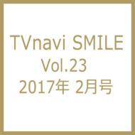 【雑誌】 TVnavi SMILE編集部 / TVnavi SMILE (テレビナビスマイル) vol.23 2017年 2月号