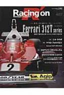 【ムック】 雑誌 / Racing on No.487 後世に語り継ぎたい名レーシングカー 特集 ニューズムック 送料無料