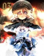 【Blu-ray】 幼女戦記 3【Blu-ray】 送料無料