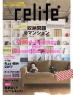 【ムック】 扶桑社 / リライフプラス Vol24 送料無料