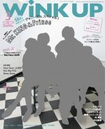 【雑誌】 WiNK UP編集部 / WiNK UP (ウィンク アップ) 2017年 3月号