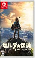 【GAME】 Game Soft (Nintendo Switch) / 【Nintendo Switch】ゼルダの伝説 ブレス オブ ザ ワイルド 送料無料