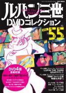 【雑誌】 隔週刊ルパン三世DVDコレクション / 隔週刊 ルパン三世DVDコレクション 2017年 3月 7日号 送料無料
