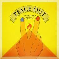 【CD】初回限定盤 竹原ピストル / PEACE OUT 【初回限定盤】 (CD+DVD) 送料無料