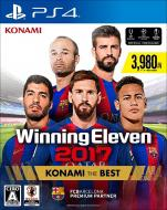 【GAME】 Game Soft (PlayStation 4) / 【PS4】ウイニングイレブン2017 KONAMI THE BEST 送料無料