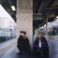 【CD】 yonige / Neyagawa City Pop