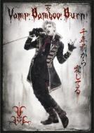 【DVD】 生田斗真 イクタトウマ / SHINKANSEN☆RX 「Vamp Bamboo Burn〜ヴァン!バン!バーン!〜」 (3DVD) 送料無料