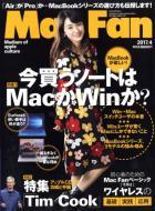 【雑誌】 Mac Fan編集部 / Mac Fan (マックファン) 2017年 4月号