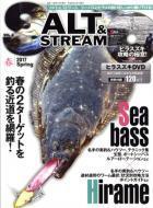 【雑誌】 SALT & STREAM編集部 / SALT  &  STREAM (ソルトアンドストリーム) 2017年 5月号 送料無料