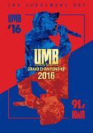 【DVD】 オムニバス(コンピレーション) / ULTIMATE MC BATTLE GRAND CHAMPION SHIP 2016 送料無料
