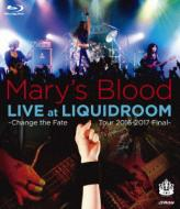 【Blu-ray】 Marys Blood / LIVE at LIQUIDROOM 送料無料