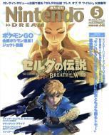 【雑誌】 ニンテンドードリーム編集部 / Nintendo DREAM (ニンテンドードリーム) 2017年 5月号