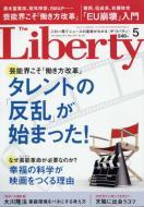 【雑誌】 The Liberty編集部 / The Liberty (ザ・リバティ) 2017年 5月号