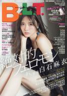 【雑誌】 B.L.T.編集部 (東京ニュース通信社) / B.L.T. 2017年 5月号