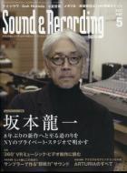 【雑誌】 Sound & Recording Magazine編集部 / Sound  &  Recording Magazine (サウンド アンド レコーディング マガジン) 201