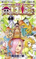 【コミック】 尾田栄一郎 オダエイイチロウ / ONE PIECE 85 ジャンプコミックス