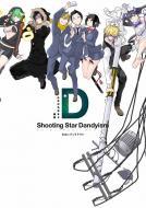 【単行本】 ヤスダスズヒト  / ヤスダスズヒト画集 Shooting Star Dandyism Side: デュラララ!! 送料無料