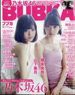 【雑誌】 BUBKA編集部 / Bubka (ブブカ) 2017年 5月号