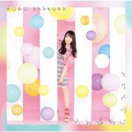 【CD Maxi】 麻倉もも / トクベツいちばん!! 【初回生産限定盤】(+DVD)
