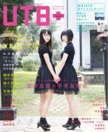 【雑誌】 アップトゥボーイ編集部  / UTB+ (アップ トゥ ボーイ プラス) vol.37
