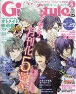 【雑誌】 電撃ガールズスタイル編集部 (アスキーメディアワークス) / Dengeki Girls Style (デンゲキガールズスタイル) 2017