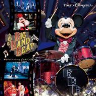 【CD国内】 Disney / 東京ディズニーシー(R)ビックバンドビート〜Since 2017〜 送料無料