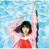 【CD】 SHE IS SUMMER / Swimming in the Love E.P.