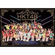 【DVD】 HKT48 / HKT48 5th ANNIVERSARY 〜39時間...