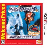 【GAME】 ニンテンドー3DSソフト / エースコンバット 3D クロスランブル + Welcome Price!! 送料無料