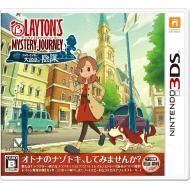 【GAME】 ニンテンドー3DSソフト / レイトン ミス...