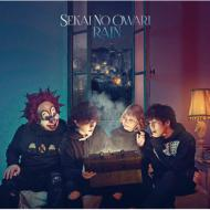 【CD Maxi】初回限定盤 SEKAI NO OWARI / RAIN 【...