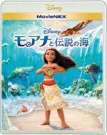 【Blu-ray】 モアナと伝説の海 MovieNEX [ブルーレイ+DVD] 送料無料