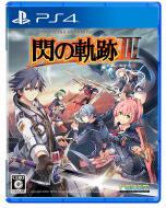 【GAME】 Game Soft (PlayStation 4) / 英雄伝説 閃の軌跡 III 通常版 送料無料