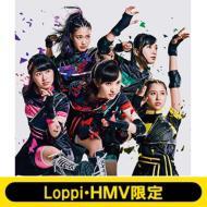 【CD Maxi】 ももいろクローバーZ / 《Loppi・HMV限定 オリジナルリストバンドポーチ付きセット》 BLAST! 【初回限定盤A】(CD+