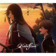 【CD Maxi】 Kalafina カラフィナ / 【期間生産限定盤(アニメ盤)】(+DVD)