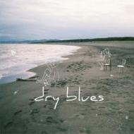 【CD】 The Cheserasera / dry blues (+DVD) 送料無料