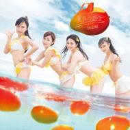 【CD Maxi】初回限定盤 SKE48 / 意外にマンゴー 【初回生産限定盤D】(+DVD)