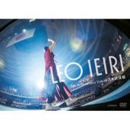 【DVD】 家入レオ イエイリレオ / 5th Anniversary Live at 日本武道館 送料無料