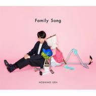 【CD Maxi】初回限定盤 星野源 ホシノゲン / Family Song 【初回限定盤】(+DVD)