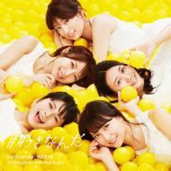 【CD Maxi】初回限定盤 AKB48 / #好きなんだ 【Type D 初回限定盤】(+DVD)