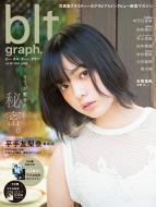 【ムック】 雑誌 / blt graph. (ビー・エル・ティ...