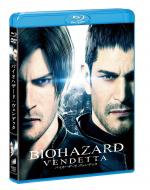 【Blu-ray】 バイオハザード:ヴェンデッタ ブルーレイ & DVDセット 送料無料