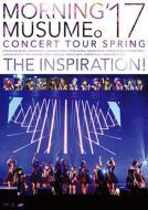 【DVD】 モーニング娘。17 / モーニング娘。17 コンサートツアー春 〜THE INSPIRATION!〜 送料無料