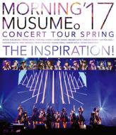 【Blu-ray】 モーニング娘。17 / モーニング娘。17 コンサートツアー春 〜THE INSPIRATION!〜 (Blu-ray) 送料無料