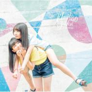 【CD Maxi】初回限定盤 乃木坂46 / 逃げ水 【初回仕様限定盤 TYPE-A】(+DVD)
