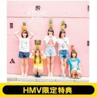 【CD Maxi】 乃木坂46 / 《HMV限定特典 ポストカード(TYPE-Aジャケット絵柄)付き》 逃げ水 【初回仕様限定盤 TYPE-D】(+DVD)